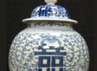 Chinese Porcelain - Covered Temple Urn