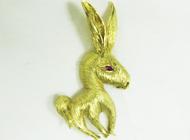 Donkey Figural Brooch