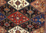 Persian rug - Qash a'i