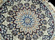 Persian rug - Nain