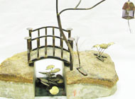 Curtis Jere - Desc: Table sculpture modeling a Japanese Garden